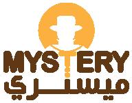 Mystery-Sandwich